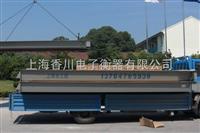 SCS九亭汽车衡型号,砖桥50吨汽车过磅秤,洞泾200吨汽车磅秤价格