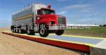 SCS甘肃轴重秤型号,重庆30吨轴重汽车衡价格,zui磅的200吨汽车磅秤