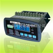 KMB-Y-F电机智能保护器(分体式)