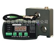 JDB-YS系列电机保护器-JDB-YS系列电机保护器