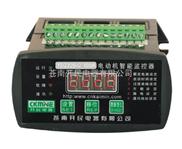 YDZ320-C系列电机智能保护器-YDZ320-C系列电机智能保护器