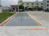 SCS衢州市30吨电子地磅,台州市100吨地磅秤,丽水市200吨电子磅报价