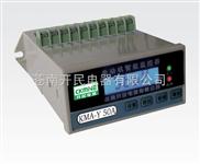 KMA-Y电动机监控器(电动机保护器)-KMA-Y电动机监控器(电动机保护器)