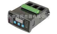 WDH电动机保护器