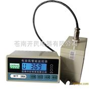 KF-100 电机保护器-电动机保护器-电动机综合保护器