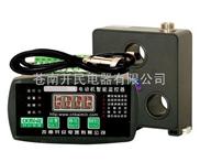 HC901系列电动机保护器-HC901系列电动机保护器