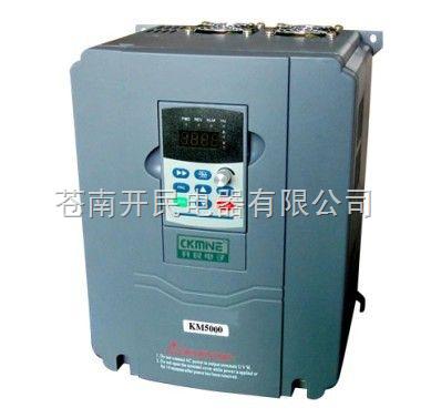 KM6000-GS系列供水专用变频器-低压变频器-变频调速器