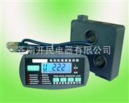 KMD200(JDB)系列综合电机保护器