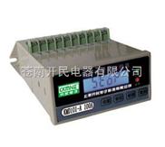 KMD101系列电机综合保护器
