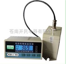 KMD100(WDB)系列智能电机保护器
