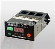 KMD300(JRD22)系列电机保护器