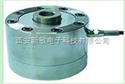 GY-3轮辐称重传感器