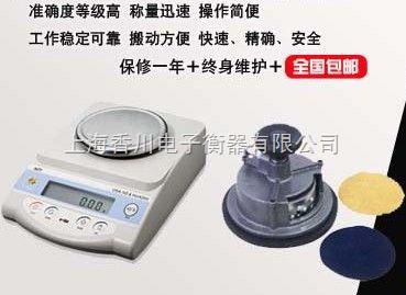 深圳市3公斤0.1g计重桌秤(珠海市15公斤0.5g电子桌秤、汕头市30kg1g计重电子桌秤)
