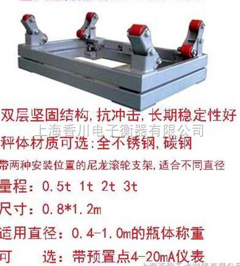 """肇庆市1吨不锈钢钢瓶电子秤""""江门市2吨防暴钢瓶秤""""茂名市3吨电子钢瓶碳钢秤"""