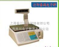 优质品-惠州市30公斤条码秤、梅州市30kg条码计价秤*