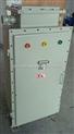 BQJ防爆自耦减压电磁起动器