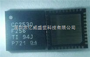ZIGBEE芯片CC2530F256RHAR