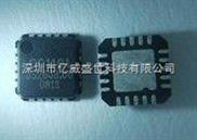 ZIGBEE模块芯片CC1101RTKR