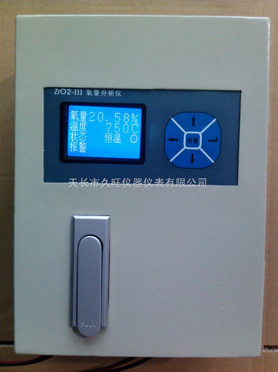 4-20ma标准电流输出与主电路光电