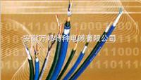 本质安全电路用对绞屏蔽控制电缆