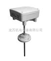 风管/水管温度变送器/传感器