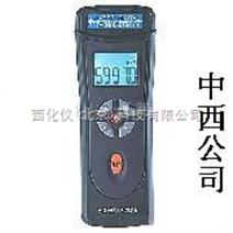 智能光电转速表(国产) 型号:GT9-7234B