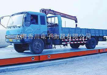 【移动汽车衡厂商】安徽移动地磅(移动式大/小地磅)150吨电子汽车衡