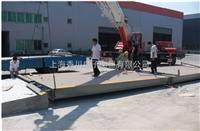SCS200吨电子磅20吨电子地磅≮≯100吨电子汽车地磅≮≯10吨电子地磅秤