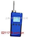 MIC-800-Ex-IR便携式红外可燃气体检测报警仪