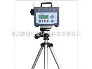 CCF-7000-矿用高量程粉尘浓度测定仪CCF-7000
