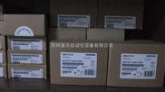 6ES7307-1EA01-0AA0-供应全新原装西门子电源模块6ES7307-1EA01-0AA0