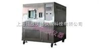 QJCLR8731QJCLR8731冷热冲击试验箱