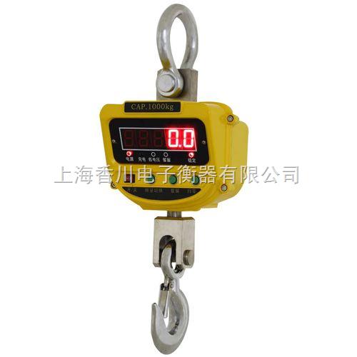 吊秤,3吨电子吊秤价格,1T电子吊钩秤,2吨直视吊钩秤厂家