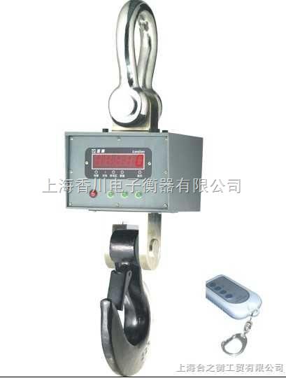 经济型20吨直视电子吊秤/30吨数显式吊钩秤/15吨直视型吊秤