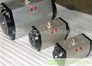 GT系列阀门气动执行器/气动阀门装置