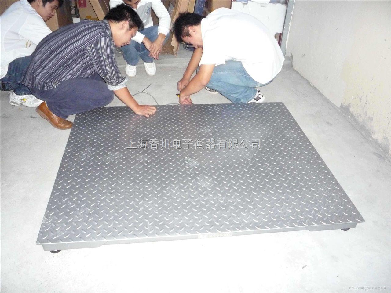 (0.8X0.8m)3吨电子地磅/0.5kg2400元/台(10吨电子磅秤价格)