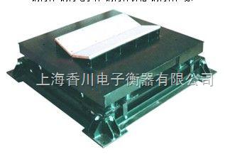 (5吨电子缓冲秤,3吨双层缓冲电子秤,三层弹簧缓冲地磅秤,缓冲电子地磅)