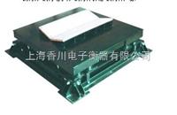 DCS-XC-K(5吨电子缓冲秤,3吨双层缓冲电子秤,三层弹簧缓冲地磅秤,缓冲电子地磅)