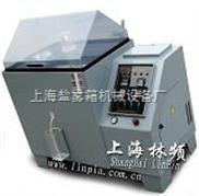 上海盐雾试验设备找哪家?