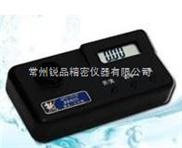 吉大·小天鹅GDYS-101SV 硫化物测定仪,离子浓度计