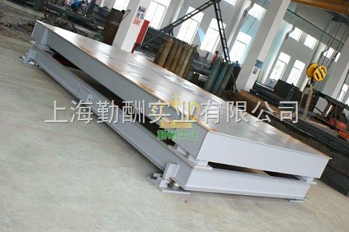 SCS-30/40吨电子地磅秤,码头高强度缓冲秤,南昌电子地磅