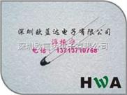 供应5D-11功率型NTC热敏电阻器