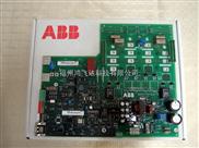 ABB工业电源模块