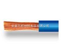 125℃和150℃电机引接软电缆(电线)