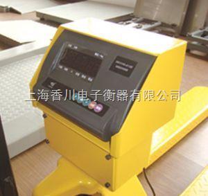 2.5吨电子叉车秤厂家(不锈钢结构叉车秤)0.5kg精度叉车秤