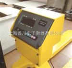 DCS-XC-FB2.5吨电子叉车秤厂家(不锈钢结构叉车秤)0.5kg精度叉车秤