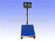500kg可连接PLC电子台秤,120公斤英展台称厂家