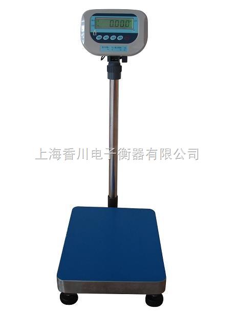 300公斤电子台秤带上下限报警4-20MA输出控制阀门1吨计重台秤