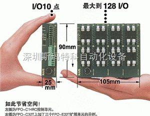 供应松下PLC  FPO-C10CRS