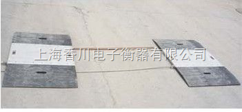 30吨便携式汽车地磅(计量局认可产品)200吨便携式地磅价格